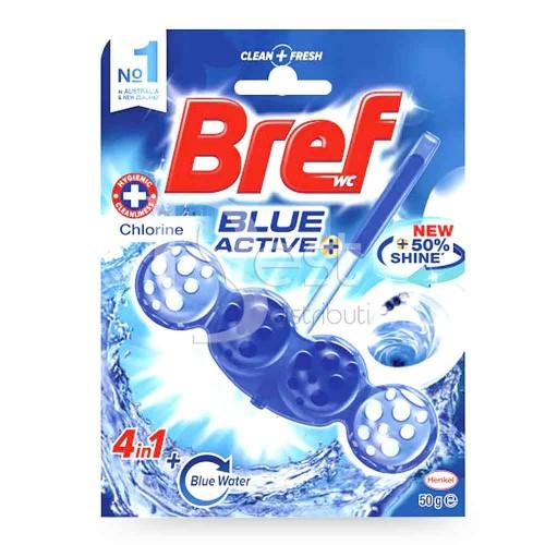 Breff DuoActive Balls